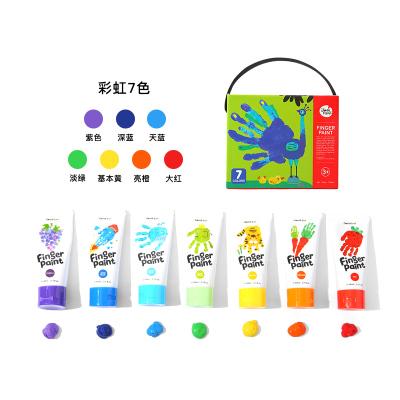 Joan Miro美樂 兒童手指畫顏料無毒可水洗寶寶手指印畫冊繪畫水彩顏料套裝 彩虹7色 通用款
