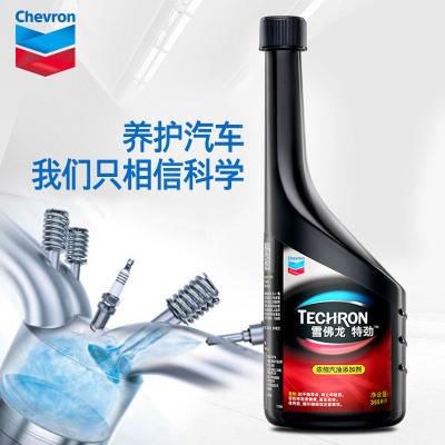 雪佛龍(Chevron)特勁燃油清洗添加劑汽車燃油寶355ml除積碳節油