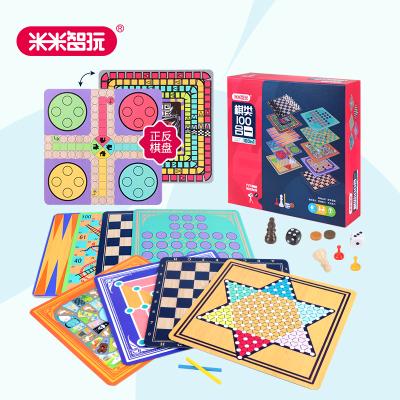 米米智玩 桌游 兒童100合一多功能棋盤游戲親子益智早教棋類玩具