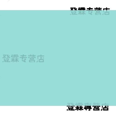 定做 彩色內墻漆調色水性乳膠漆墻面凈味涂料彩色紅黃藍綠紫墻漆小桶裝 4L 青色