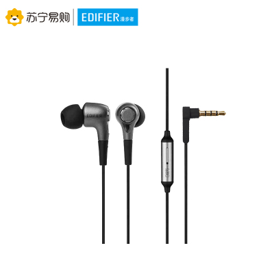 Edifier/漫步者 H230P手机3.5mm插孔有线耳机入耳式重低音炮通用线控耳塞带麦 酷雅黑