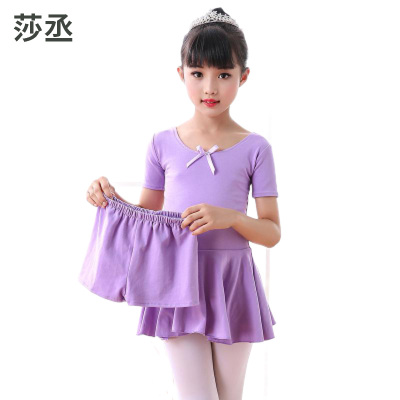 兒童舞蹈服女孩練功服分體棉秋冬女童中國舞跳舞長袖芭蕾舞裙