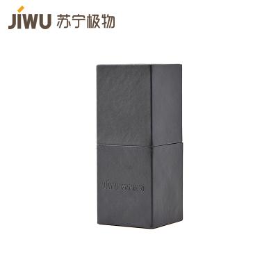 蘇寧極物 方形磁吸化妝刷盒