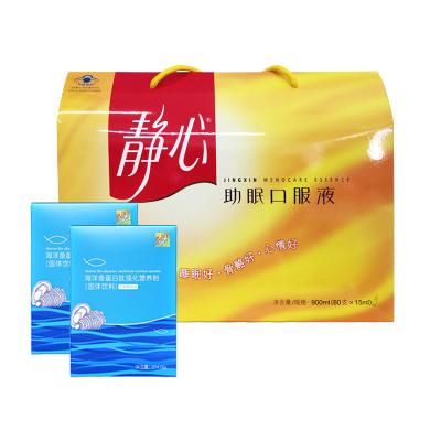 太太藥業(Taitai)靜心口服液15ml*60支900g+蛋白肽2盒 組合禮盒裝 睡眠好 骨骼好心情好草本配方