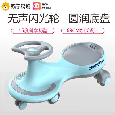 美國Cakalyen 可萊茵 8字型扭扭車兒童車 適合3-6歲溜溜車寶寶搖搖萬向輪搖搖車