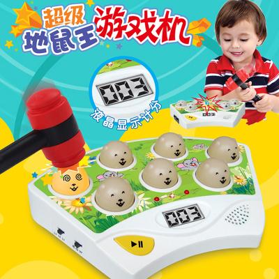 五星打地鼠玩具幼儿益智儿童带音效敲打老鼠经典地鼠王电动游戏机