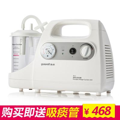 鱼跃(YUWELL)电动吸痰器7E-C 送吸痰管家用便携式老人儿童婴儿电动吸痰器吸痰机