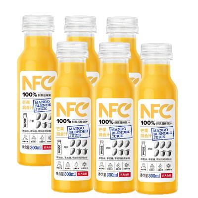 农夫山泉 NFC果汁饮料 100%NFC混合果汁300ml*6瓶果粒橙果汁饮料鲜榨橙汁芒果汁苹果香蕉汁纯果蔬汁混合果汁