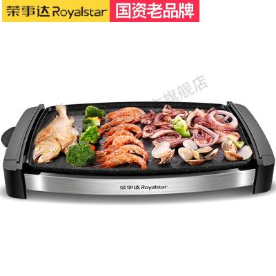 榮事達(Royalstar)煎烤盤麥飯石電烤盤家用韓式多功能無煙燒烤爐室內鐵板燒烤魚盤烤肉機
