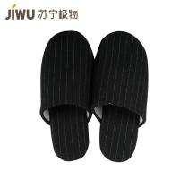 日式条纹居家拖鞋新款 小码 男款