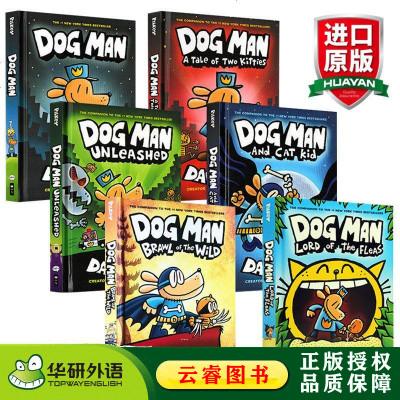 神探狗狗的冒 英文原版 Dog Man 6冊全套 精裝合售 內褲超人Captain Underpants同作者Da