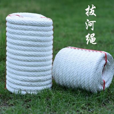拔河比賽專用繩成人拔河繩兒童拔河繩子幼兒園親子力圈粗繩子哈迷奇