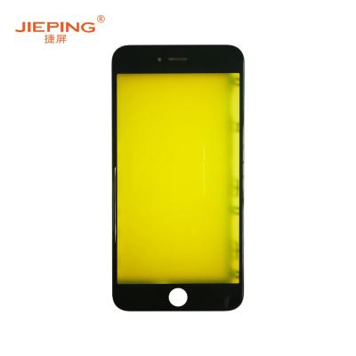 捷屏(JIEPING)適用于蘋果6s plus一體蓋板 手機外屏維修更換 黑色(不含稅)