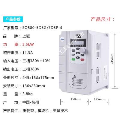 变频器1.5kw2.2kw4kw5.5kw7.5kw11kw15kw三相380V重载矢量型 变频器5.5KW380V