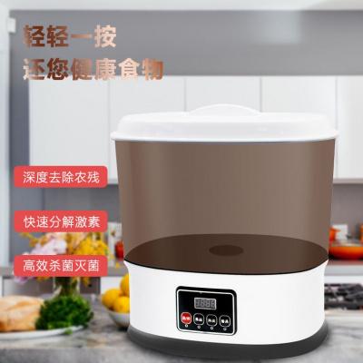 全自動家用果蔬機洗菜機臭氧消毒凈化器 果蔬機X2