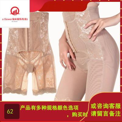婷美薇曼高腰美體塑形收腹內褲產后束縛束腰提臀塑身褲女