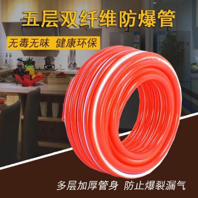 古達家用雙纖維防爆燃氣管 熱水器 天然氣 液化氣 煤氣灶橡膠軟管 4.5米