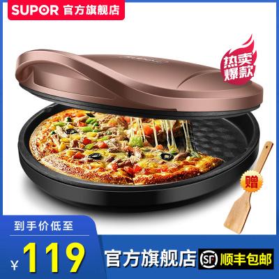 蘇泊爾(SUPOR)電餅鐺家用 雙面加熱 煎餅鐺 煎烤機烙餅鍋25mm加深烤盤早餐機