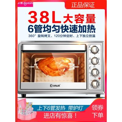 東菱(DonLim)電烤箱烤家用烘焙38升大容量雙層6管加熱全自動上下控溫