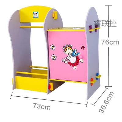 DIE-CAST宝宝儿童玩具家用收纳架挂衣架柜整理架置储物架幼儿园卡通书架 儿童挂衣架1