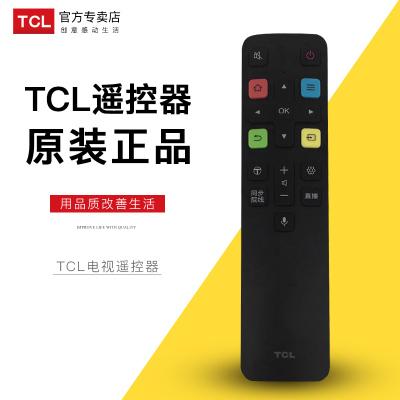 原裝TCL智能語音遙控器原裝 Q960C 880C 950C 860U A950U A730U電視機