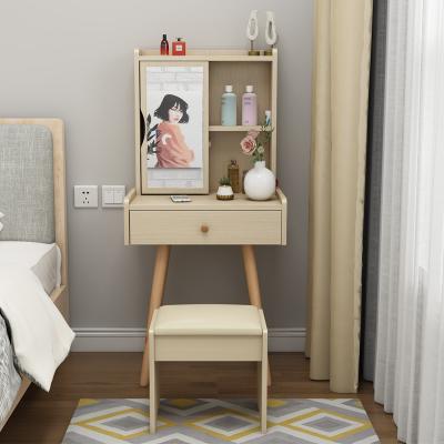 一米色彩 北歐梳妝臺 臥室小戶型梳妝臺 簡易化妝桌 現代簡約化妝臺 迷你梳妝桌 臥室家具