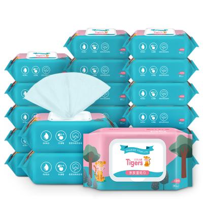 【券后更優惠】藍漂 嬰兒手口濕巾紙 藍漂六只小虎高溫消毒一次性手口嬰兒濕巾包裝清潔5包80抽裝