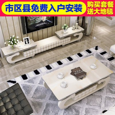 大理石茶幾電視柜組合套裝歐式現代簡約客廳伸縮烤漆電視機柜地柜