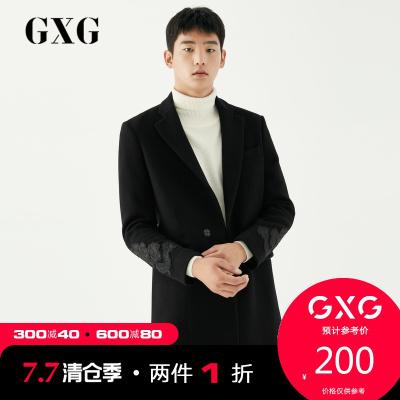 【兩件1折:200】GXG男裝 冬季商場同款時尚休閑潮流黑色長款大衣#174226069