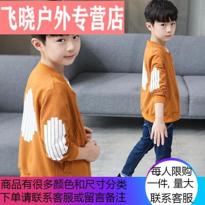 男童外套卫衣春秋装2019新款儿童中大童夹克针织开衫棒球服韩版潮