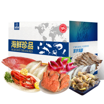 漁鼎鮮1588型進口海鮮大禮包禮盒禮券禮卡全年全國配送上海實體店品質保證