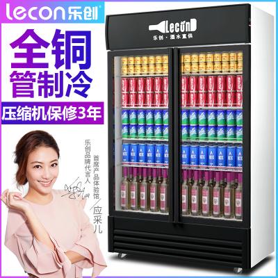 乐创(lecon)680L超市便利店双门展示柜冷藏保鲜立式冰柜三门商用冰箱饮料超市冰柜水果厨房陈列柜点菜柜冷柜