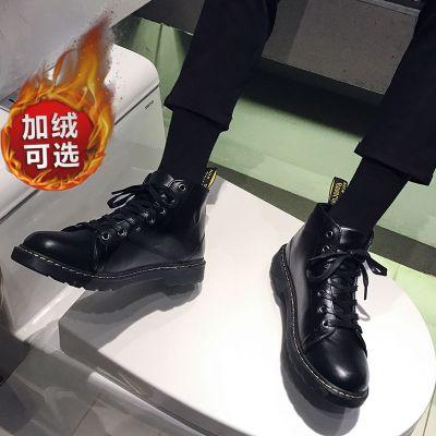 跨馬男靴马丁靴男高帮潮流百搭冬季加绒保暖英伦风黑色皮鞋男青少年