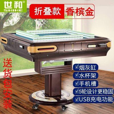 杞沐自动麻将机电动折叠麻将桌家用静音麻将机新款USB取暖机麻