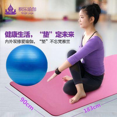 新店上新大促二等品瑜伽垫加厚防滑瑜伽垫加厚10mm初学者舞蹈垫健身垫瑜伽垫子