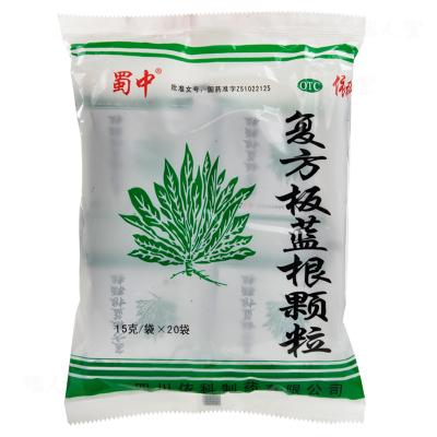 蜀中 復方板藍根顆粒15g*20袋/包 清熱解毒,涼血。用于風熱感冒,咽喉腫痛