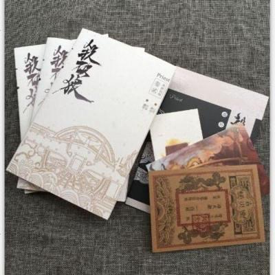 正版精裝 殺破狼priest 三冊+番外冊+膠帶全套簡體小說