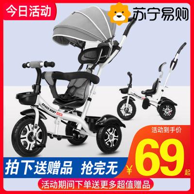 兒童三輪車1-6歲2自行車幼兒嬰兒推車腳踏車子小孩童車寶寶手推車漂亮媽媽