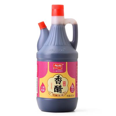 加加特釀香醋800ml 炒菜酸菜魚涼拌菜 調料配料