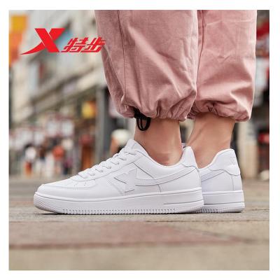 特步男鞋板鞋春季白色運動鞋林書豪同款小白鞋男鞋子休閑鞋跑步鞋