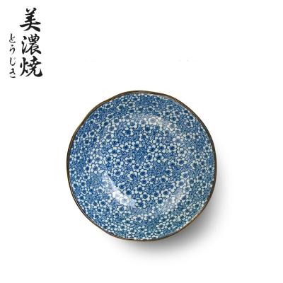 美濃燒創意餐具6.5英寸日式陶瓷菜盤碟子家用餃子壽司意面平盤淺盤小盤子(古紋)