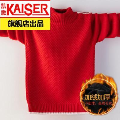 【1件9折】凱撒兒童裝男童毛衣套頭秋冬款2020新款中大童針織加絨打底衫冬季