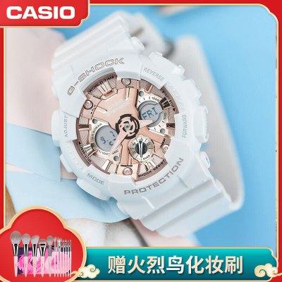 卡西欧(CASIO) G-SHOCK系列正品女表运动防水炫彩多功能运动女士石英腕表GMA-S120/S130系列