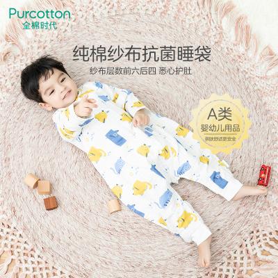 全棉時代嬰兒紗布睡袋純棉春夏薄款寶寶長袖分腿