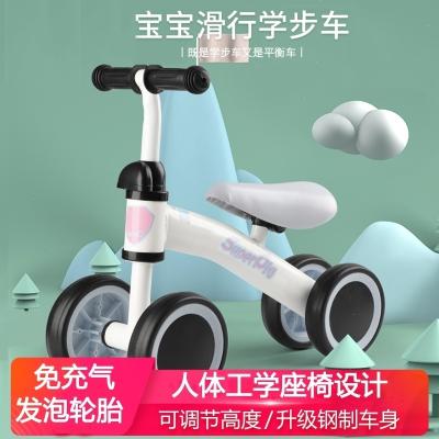 儿童平衡车无脚踏1-2-3周岁婴儿宝宝玩具智扣小孩学步溜溜扭扭滑行车