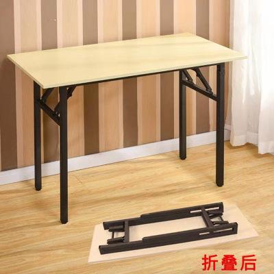 折疊桌電腦桌家用臥室學生長方形簡易書桌簡約租房寫字學習小桌子