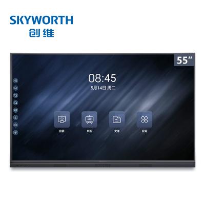 创维 skyworth 55英寸会议平板电视 智能触摸一体机电子白板 无线传屏投影 商业商用显示器 视频会议55WBB3