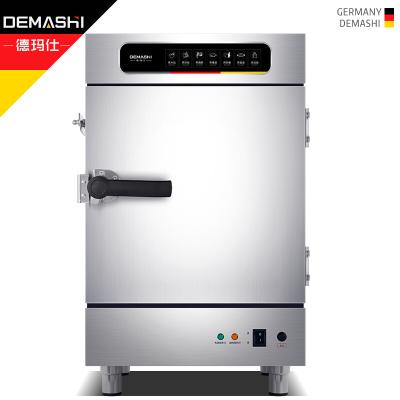 德瑪仕(DEMASHI)蒸飯柜 ZFG-4 220V蒸飯車蒸柜蒸箱食堂蒸包爐子機廚房家商用不銹鋼蒸盤小型4盤3000W