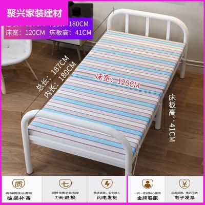 家裝好貨折疊床單人床家用出經濟型簡易床1.2米簡約現代午休床女放心購