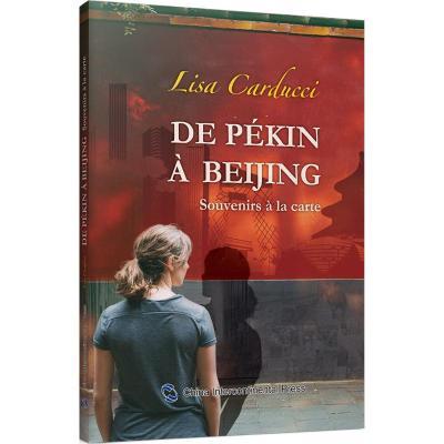 正版 一个外国人在北京的25年 (加)李莎·卡尔杜齐(Lisa Carducci) 著 五洲传播出版社 97875085